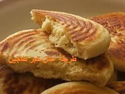 خبز طاجين تونسي