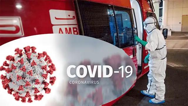 وزارة الحصة: سجل اليوم 103 حالة وفاة و9703 حالة إصابة جديدة بكورونا المستجد