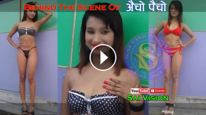 Archana Panerus 3Rd Hot Video 2016  Making Of Nepali -1355