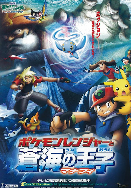 Film Pokémon Ranger and the Temple of the Sea (2006)