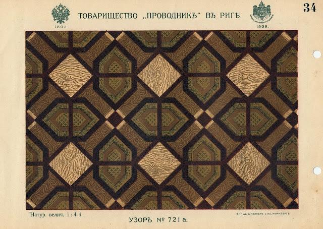 Глифталевый линолеум Образец Паркетного линолеума произведенного в России