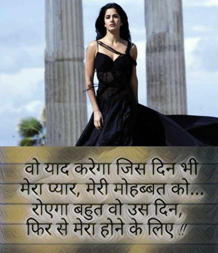 Whatsapp Status Photos Dp Pics Images And Hd Wallpapers Download Whatsapp Status Shayari In Hindi Bollywood News Hindi