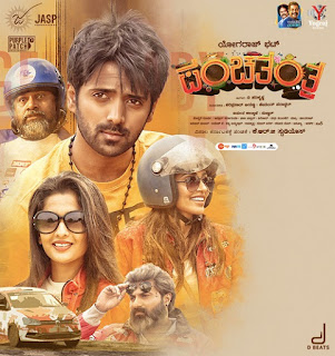 Panchatantra (2019) 720p HEVC HDRip x264 AAC Hindi Dubbed [500MB]