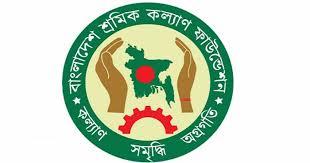 Bangladesh Labour Welfare Foundation Act/Rules (pdf ) বাংলাদেশ শ্রমিক কল্যাণ ফাউন্ডেশন আইন/ বিধিমালা