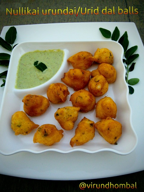 This Nullikai urundai/Urid dal balls is Tirunelveli's famous snack dish. I learnt this recipe from my uncle(periyappa). He prepares these soft and crispy Nullikai urundais frequently and he enjoys serving this hot snack for us with a cup of coffee. This is a healthy and easy snack item which can be prepared easily without much effort. These balls have a crispy outer layer with soft texture. The key to this recipe, for preparing crispy balls is the soaking and grinding.First thing is you need to soak the dal and rice for 3 to 4 hours. The second thing is the batter should be fluffy and thick. If the batter is watery the ball shape may vary while frying. When deep frying the balls, always keep the flame on low medium. This will help to achieve perfect results. With just 4 ingredients, try this easy and healthy Nullikai urundai/Urid dal balls for your family. Perfect for evening snacks, small family get togethers and potlucks.