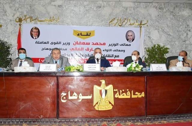 وزير القوى العاملة ومحافظ سوهاج يسلمان 60 عقد عمل لذوي الإعاقة بسوهاج