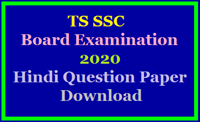 TS SSC Board Examination 2020 2nd language Question Paper Download /2020/03/ts-ssc-board-examination-2020-2nd-language-question-paper-download.html