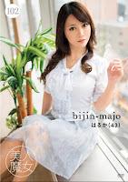 BIJN-102 美人魔女102 はるか 43歳