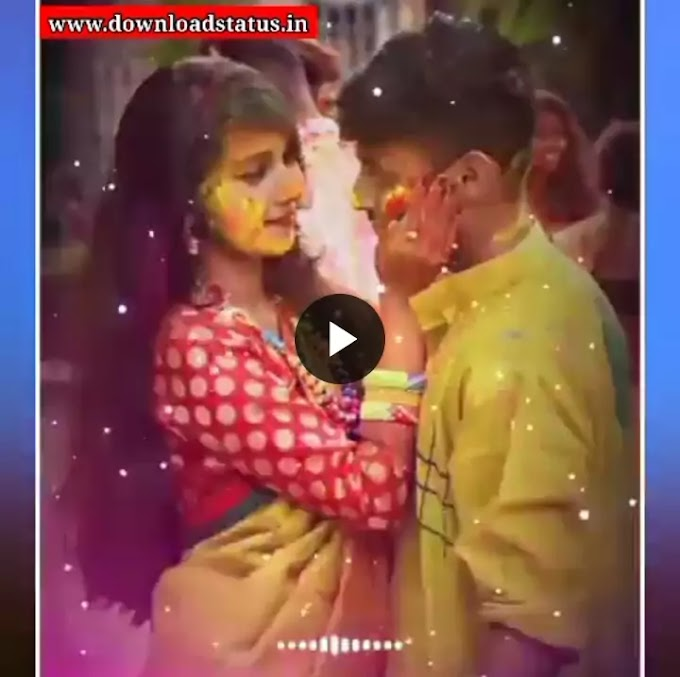 Best Romantic Happy Holi Wishes Status Video Download For Whatsapp