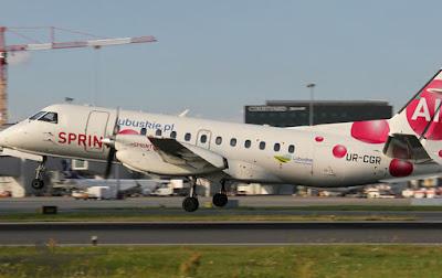 SprintAir 23 червня запустить регулярний рейс між Радомом та Львовом