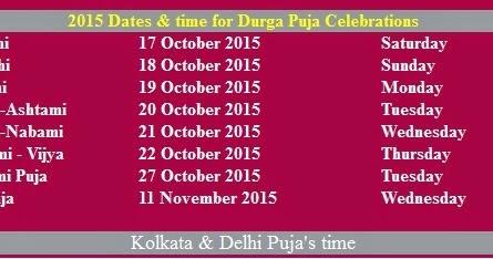 1423 bengali calendar pdf