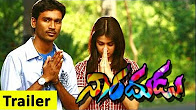 Watch Naradudu 2016 Telugu Movie Trailer – Dhanush, genelia Youtube HD Watch Online Free Download
