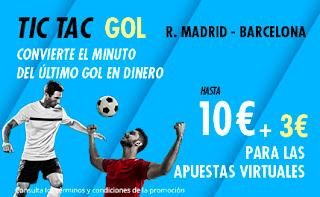 suertia promocion Clasico Real Madrid vs Barcelona 1 marzo 2020