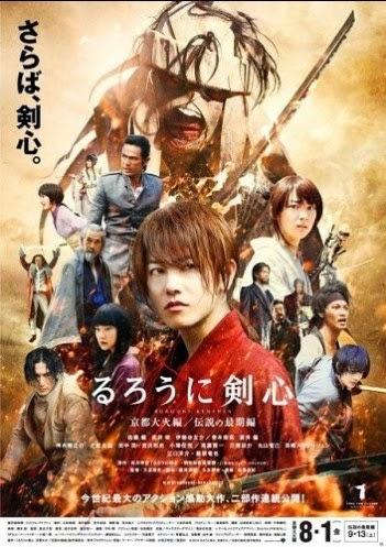 Poster Film Rurouni Kenshin Kyoto Inferno/ The Legend Ends 4