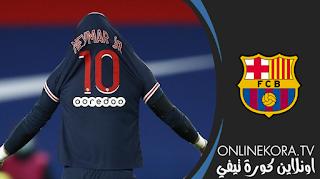 نيمار 'يريد العودة لبرشلونة ليلعب مع ليونيل ميسي'