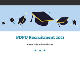 PDPU Recruitment 2021 | Apply For Sr. Executive / Executive