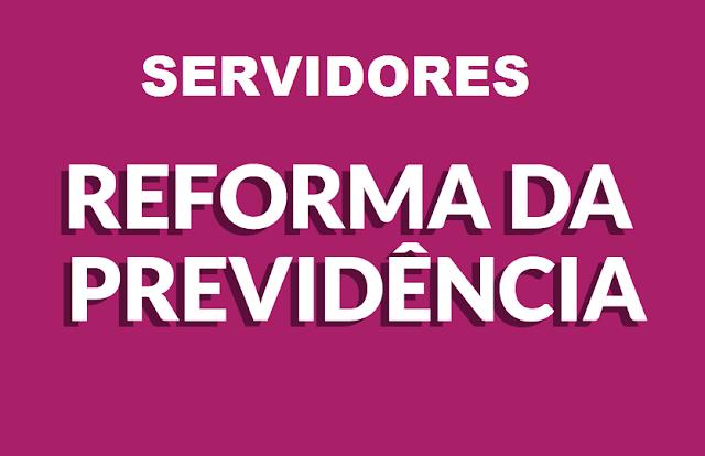 Reforma da previdência social para servidores