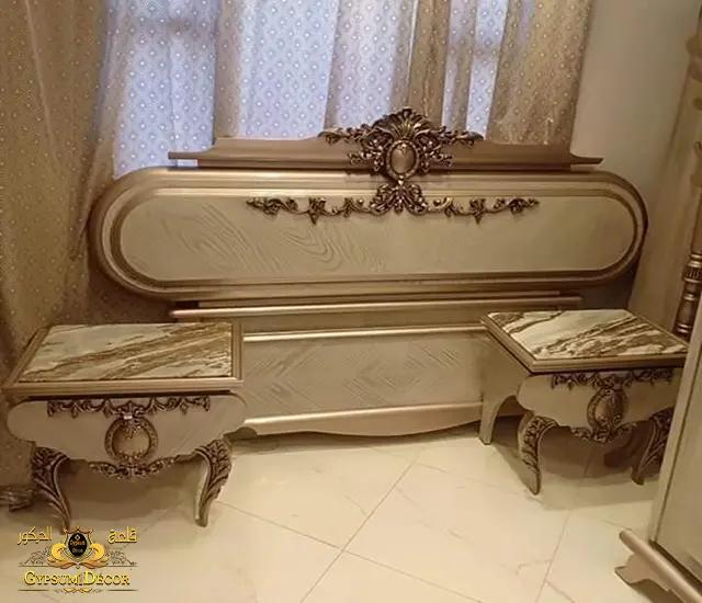 اوض نوم مصرية