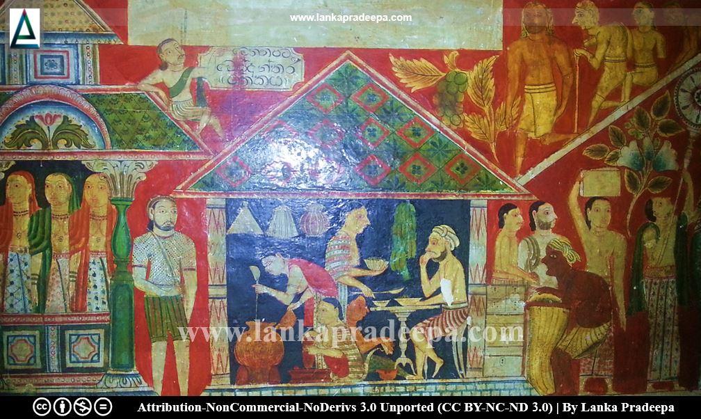Vessantara Jatakaya from Paduma Rahat Viharaya