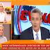 Τι συμβαίνει τελικά με Χατζηνικολάου - Ant1; Ο δημοσιογράφος απάντησε στα δημοσιεύματα (video)