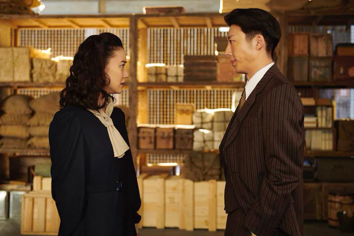 La mujer del espía (Spy no Tsuma) film - Kiyoshi Kurosawa