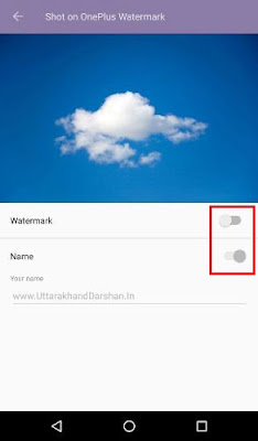 how to remove oneplus watermark from photos