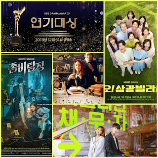 Live Streaming KBS Drama Awards 2020