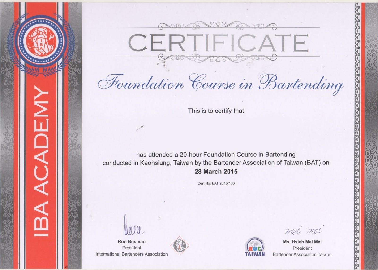 IBA國際專業調酒師初階(第一級)認證課程_證照代碼:6736 ~ 中華民國國際調酒協會