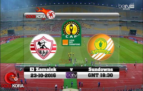 مشاهدة مباراة الزمالك وصن داونز اليوم 23-10-2016 نهائي دوري أبطال أفريقيا