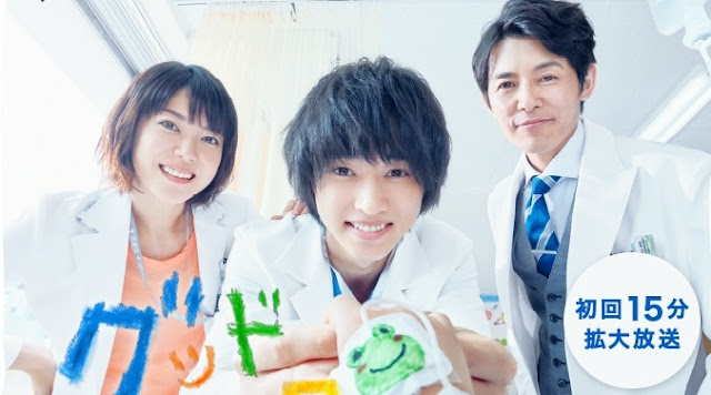 Download Drama Jepang Good Doctor Batch Subtitle Indonesia