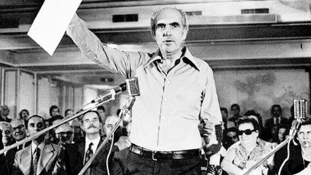 Παύλος Χρηστίδης για την 3η Σεπτέμβρη και το ΠΑΣΟΚ: «Τα όνειρα μας είναι πιο ισχυρά από τις αναμνήσεις μας»