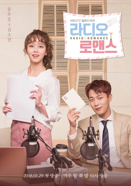 Radio Romance, Korean Drama, Drama Korea, Artis Korea, Korean Style, 2018, My Review, Review Drama Korea, Sinopsis Radio Romance, Korean Drama Review, Radio Romance Cast, Pelakon Drama Korea Radio Romance, Yoon Doo Joon, Kim So Hyun, Yoon Park, Yura (Girl's Day), Ha Joon, Kwak Dong Yeon, Oh Hyun Kyung, Kim Byeong Se, Kim Hye Eun, Im Ji Kyu, Joe Byeong Gyu, Ending Radio Romance, Poster Korean Drama Radio Romance, Cinta, Love Story, Cinta Tiga Segi, Radio, Deejay Radio,