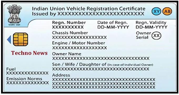 नया ड्राइविंग लाइसेंस | New Driving Licence in India | New Motor Vehicle Act
