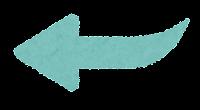 カラフルな矢印のイラスト5