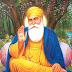 Top 10 Guru Nanak Dev Ji images HD, Wallpaper and Photos , greetings, pictures for whatsapp