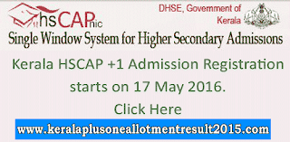 Kerala Plus One Registration, DHSE Admission online 2016, Kerala VHSE admission, Kerala HSCAP +1 admission registration 2016, Plus one Admission registration date, Kerala Plus One trial allotment date