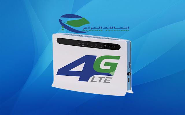إتصالات الجزائر تطلق عروض جديدة IDOOM 4G LIT مع ولوج مجاني لمواقع التواصل الإجتماعي !