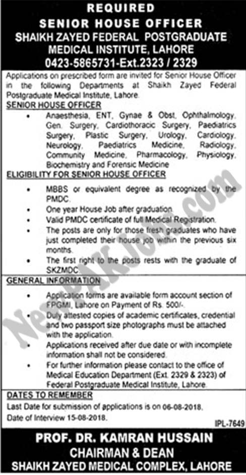 Senior House Officer Jobs in Sheikh Zayed Federal Postgraduate Medical Institute today