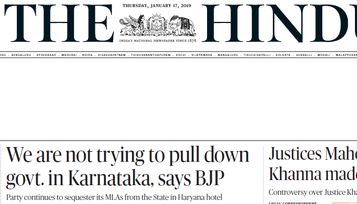 The Hindu ePaper Download 17th January 2019