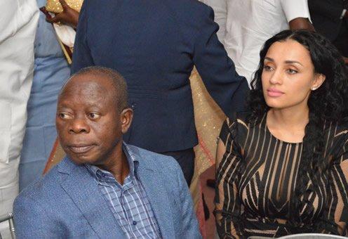 Oshiomhole and Lara