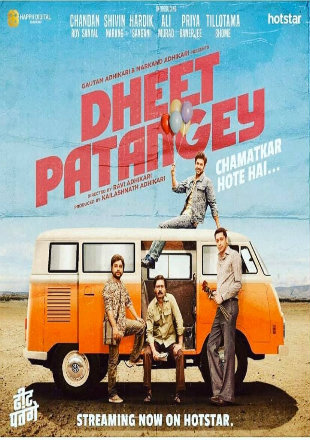 Dheet Patangey 2020 Full Hindi Movie Download