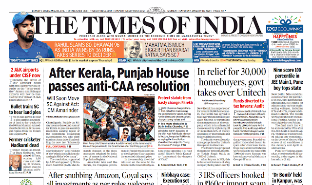 Times Of India Epaper 18th January 2020