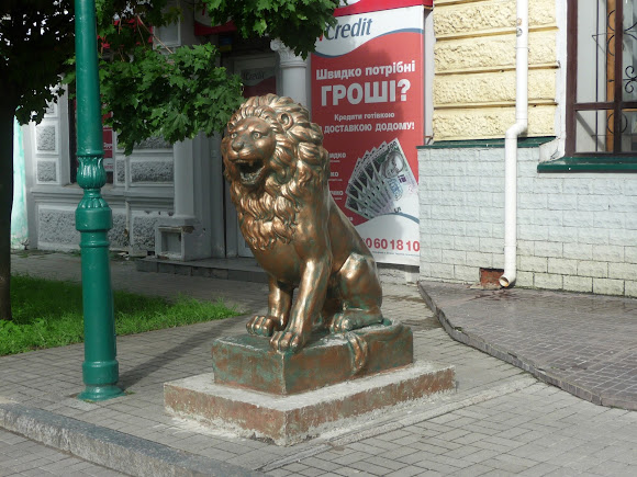 Суми. Скульптура лева