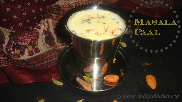 images of Masala Paal Recipe / Masala Milk Recipe / Spiced Milk Recipe