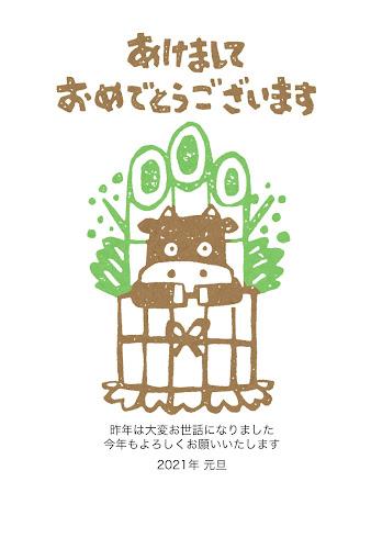 門松と牛の芋版年賀状 (丑年)