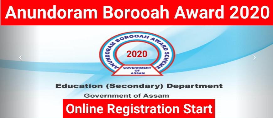 Anundoram Borooah Award Laptop 2020