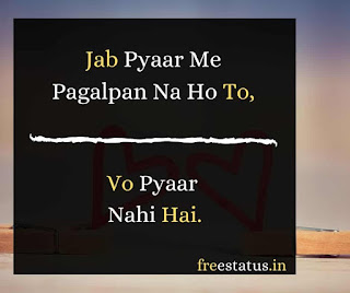 Jab-Pyaar-Me-Valentines Day Quotes