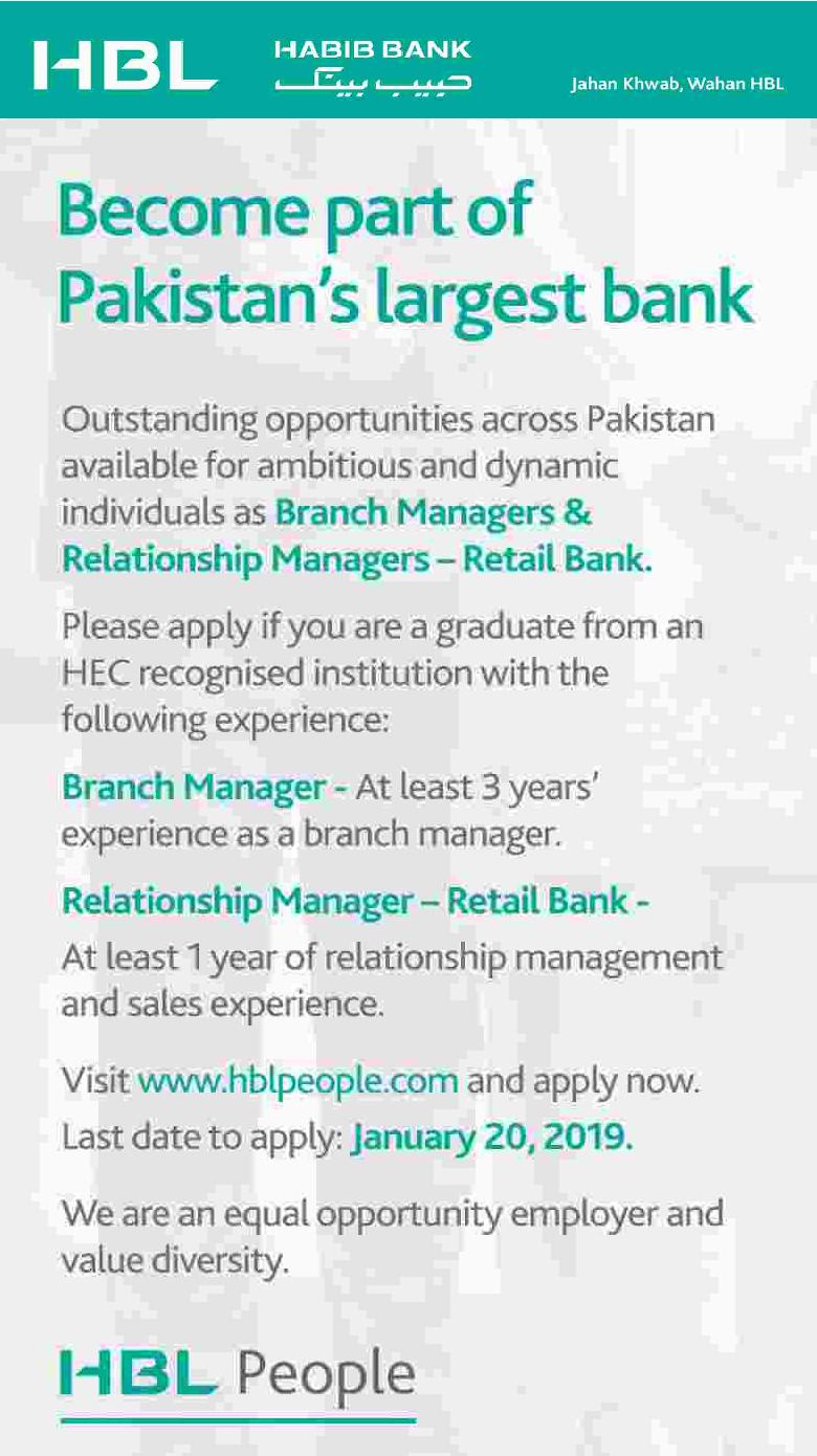 HBL Jobs, HBL People 2019, HBL Jobs 2019 , HBL Latest Jobs 2019, HBL Jobs Jan 2019 | Habib Bank Limited Pakistan