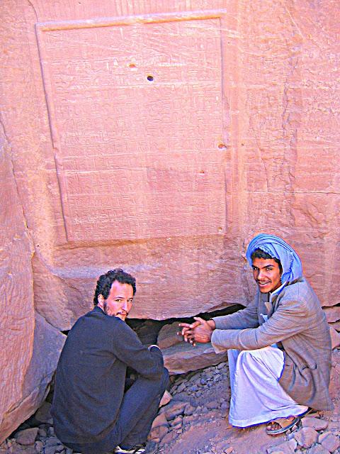 Serabit El-Khadim, Sinaí