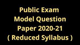 10th, 11th, 12th, Public Exam Model Question Paper 2021